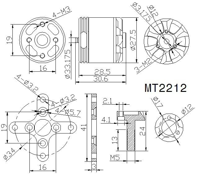 T-Motor-MT2212