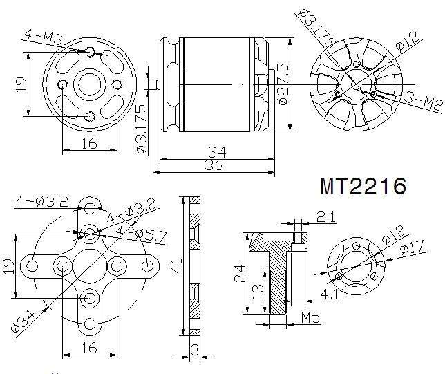 T-Motor-MT2216